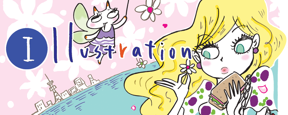 illustration2014