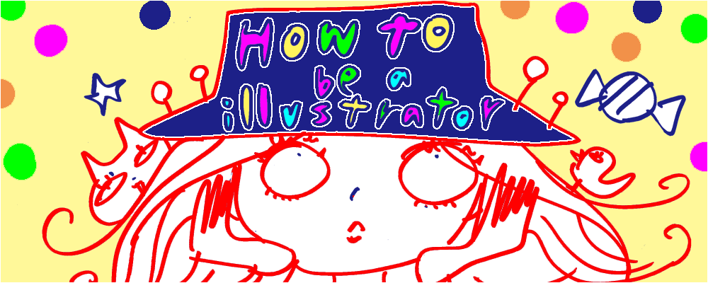 eyecatch-howto
